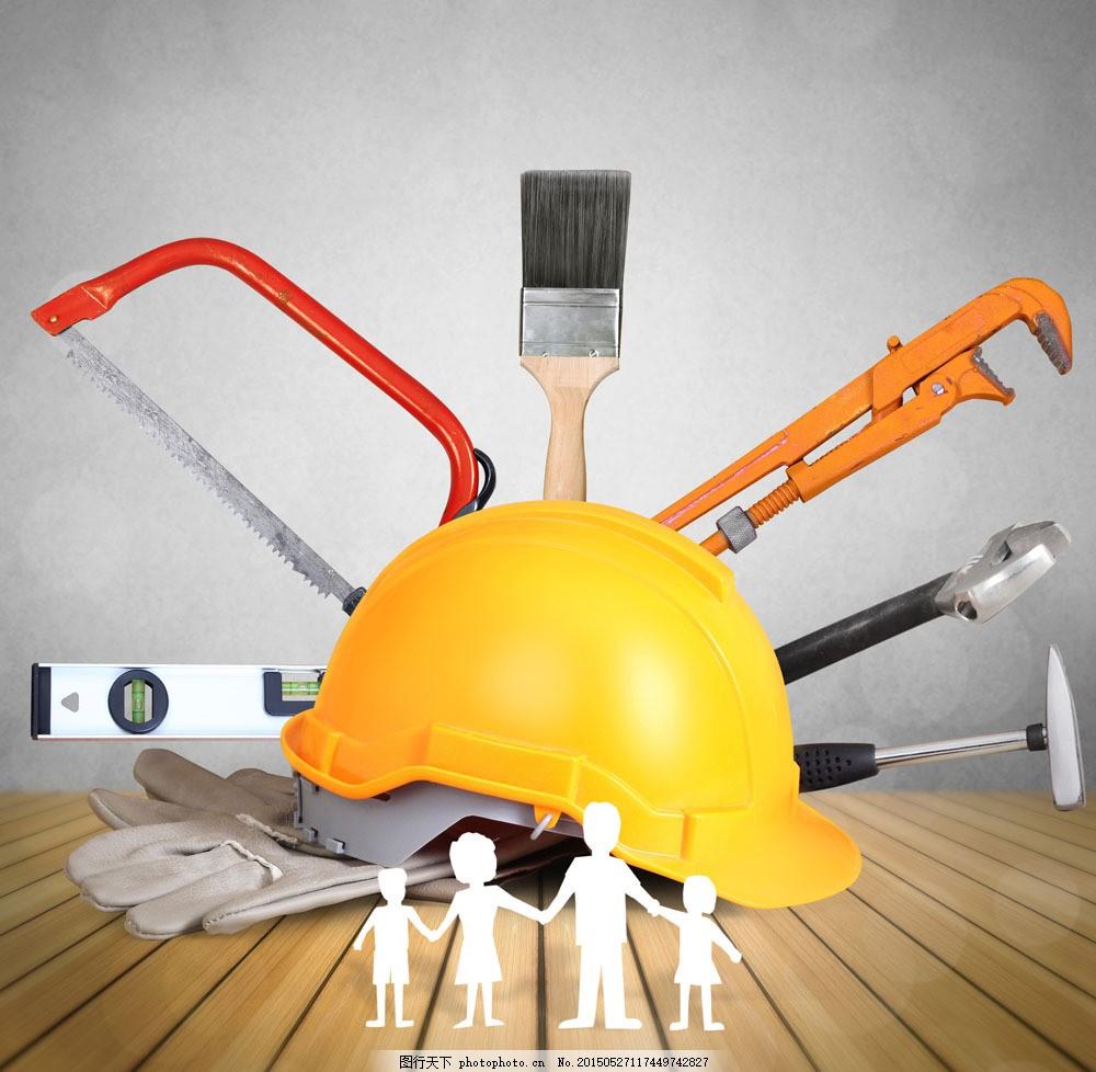 安全帽与装修工具图片素材 安全帽与装修工具图片 装修工具 纸张小人