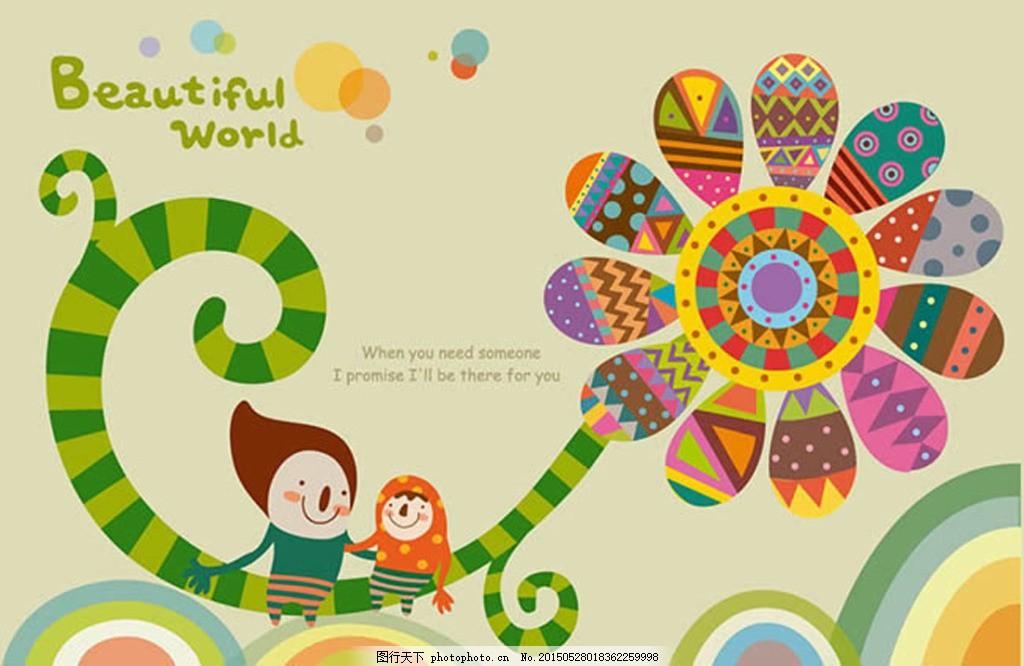 卡通儿童贴画创意花朵插画图片设计eps素材下载(十二)