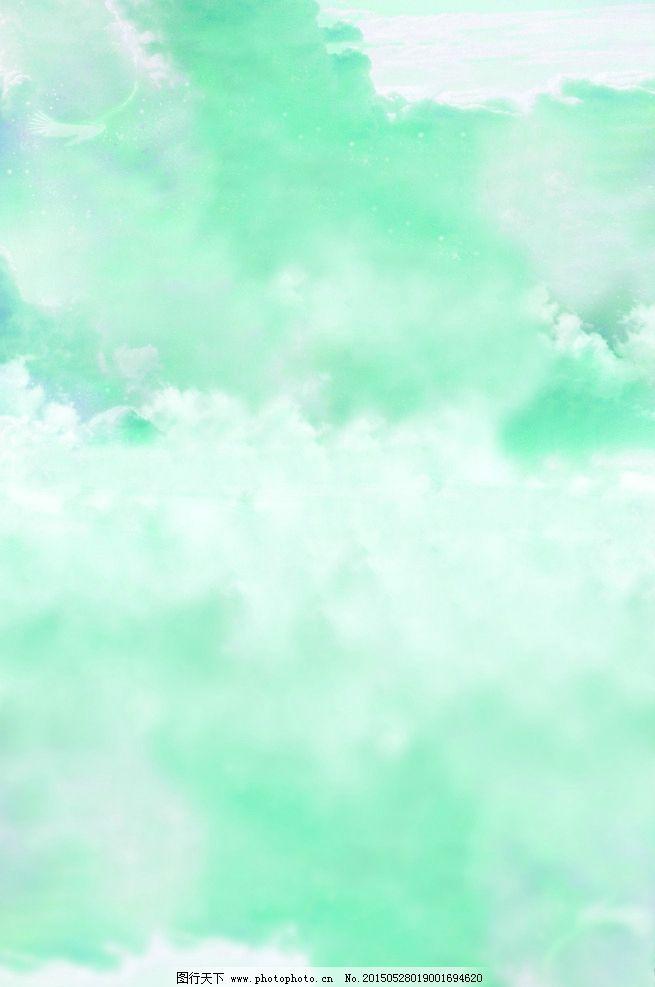 天空云彩背景图片