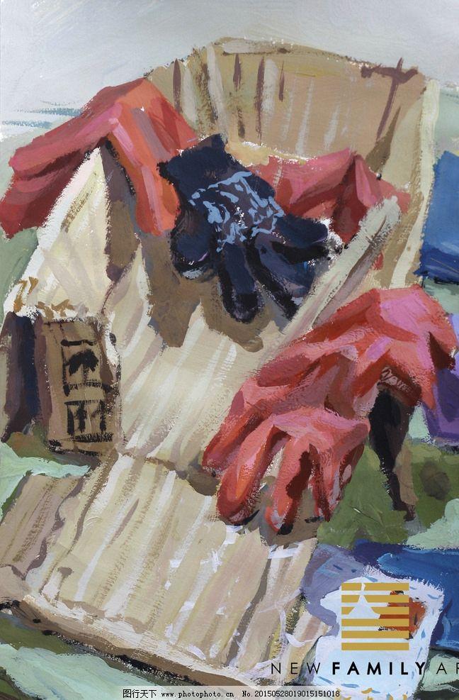 水粉画 艺术画 新天地标志 手绘 色彩画 画 静物画  设计 文化艺术