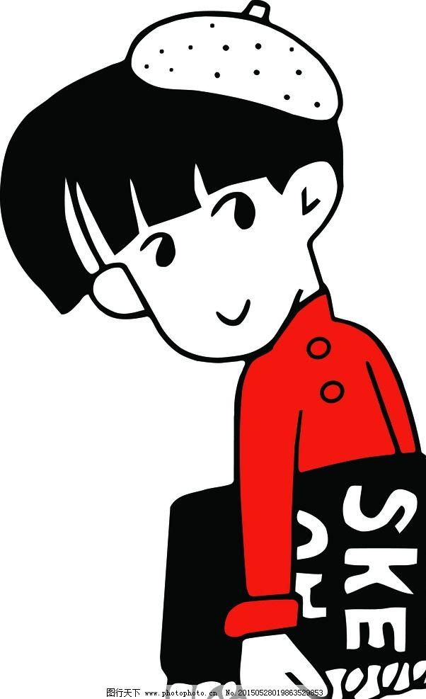 卡通人物 学生 爱学习的男孩 笔记本 男孩标志 画册标志  设计 标志图