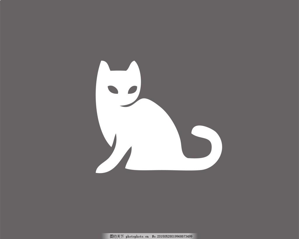 国外宠物店logo设计 小猫 动物 家猫 抽象 简单 灰色