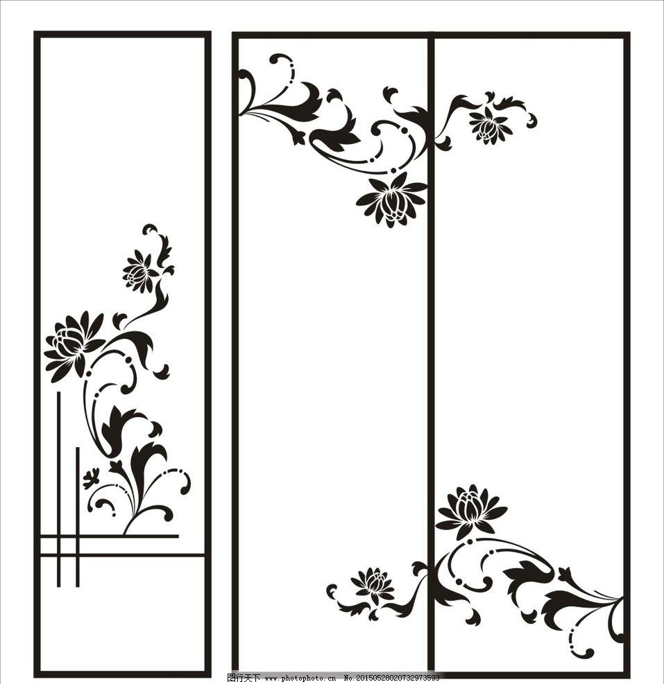 欧式柜子花纹素材