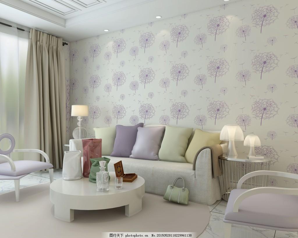家居客厅沙发背景墙纸效果图 灰色