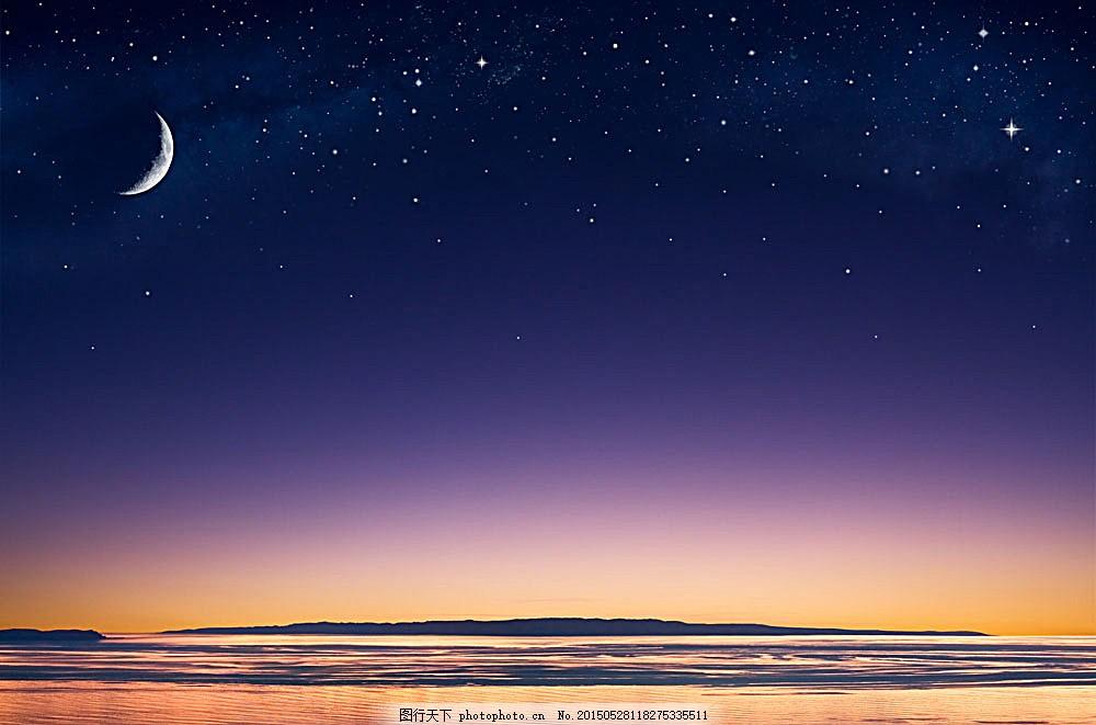 星空背景素材 星空 月亮 星星 月夜 夜景 夜晚 底纹背景 创意图片图片