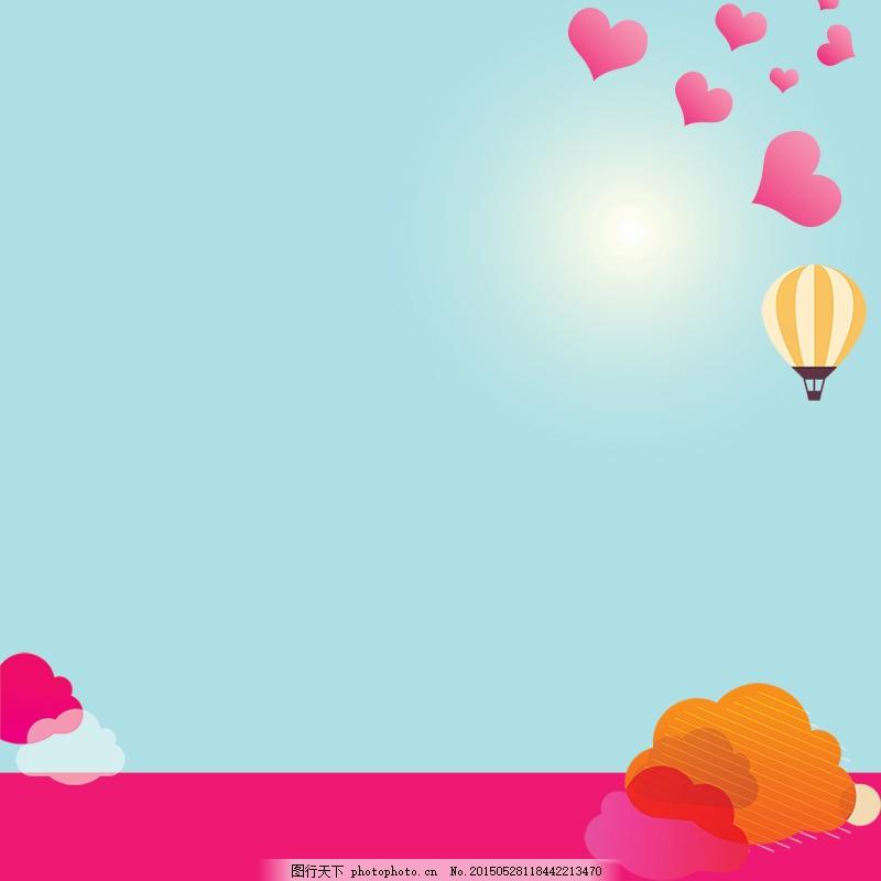 唯美卡通背景 爱心 热气球 云朵 可爱背景 清新 青色 天蓝色