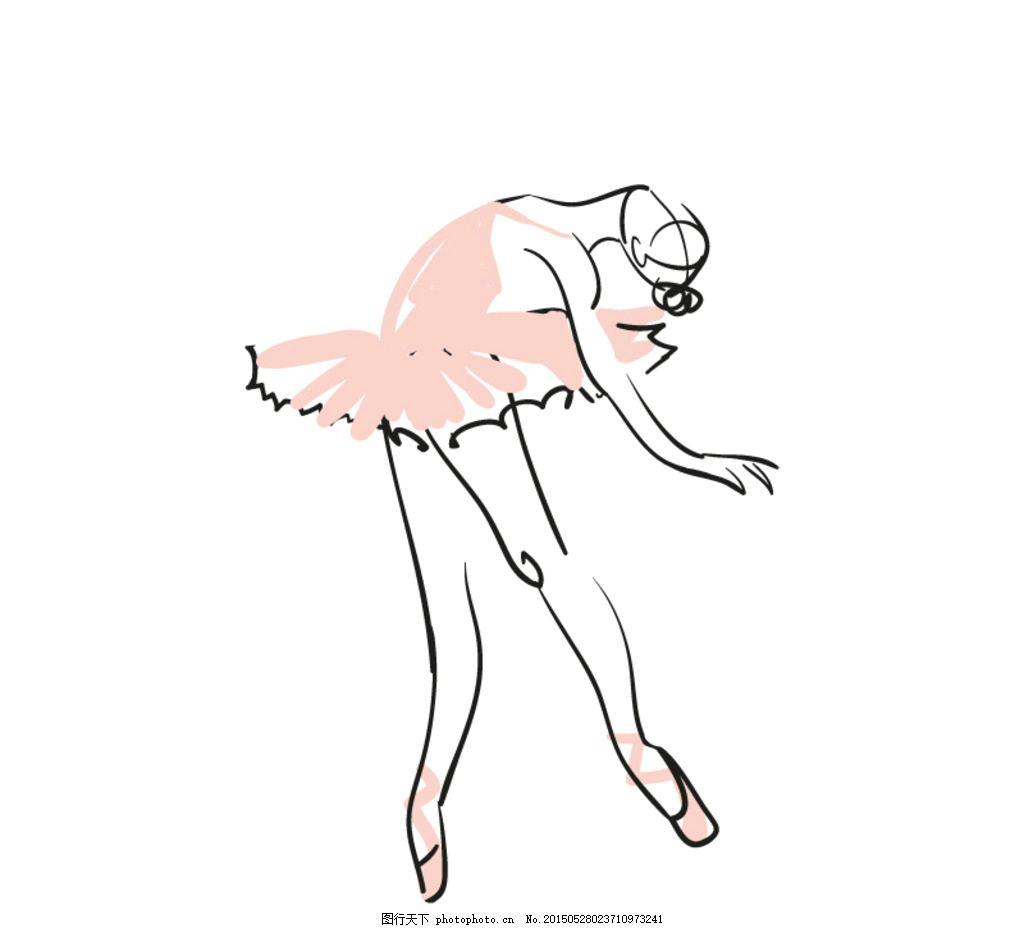 手绘卡通跳舞人物