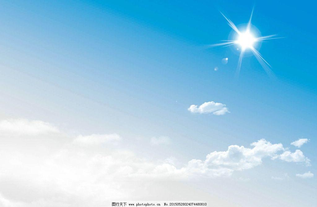 蓝天白云 太阳 晴天 阳光普照 房地产 阳光  设计 自然景观 自然风光图片