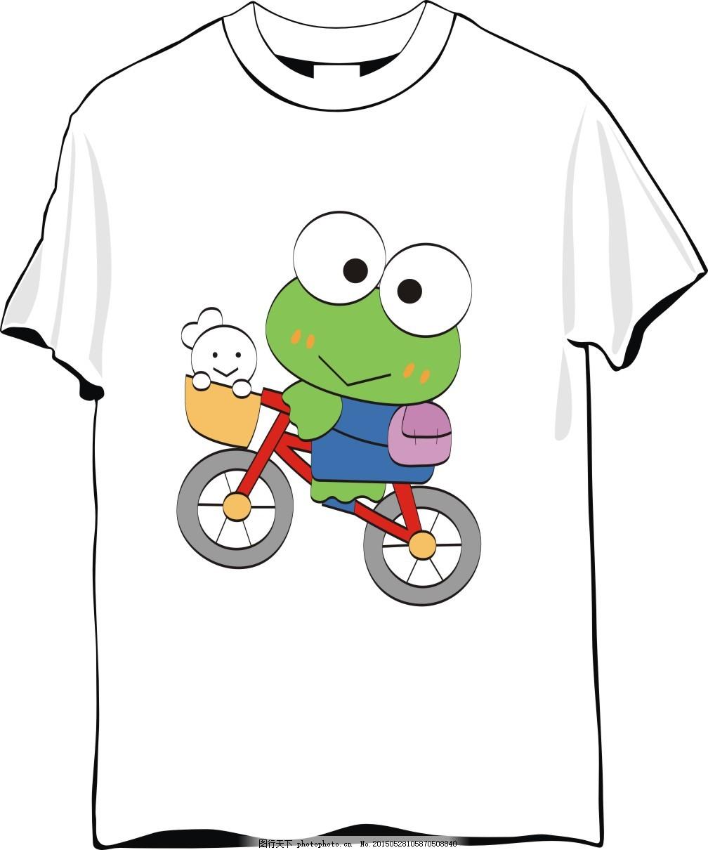 青蛙t恤素材 动物图案t恤 可爱t恤 白色 涂鸦 手绘 彩色 卡通 矢量图