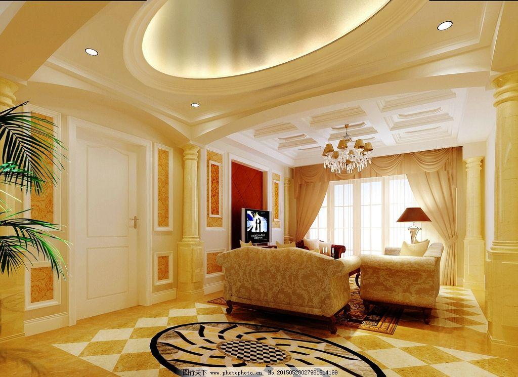 客厅 吊顶 门 沙发 影视墙 窗户 装饰装修