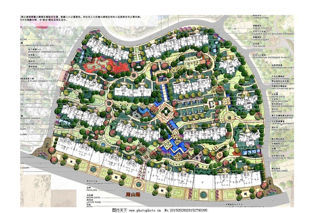 总平面 手绘 景观设计 环境艺术 高清 设计 环境设计 景观设计 200dpi