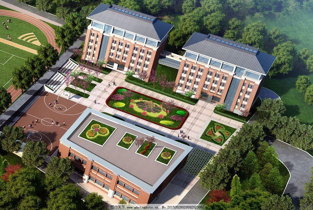 学校绿化效果图图片
