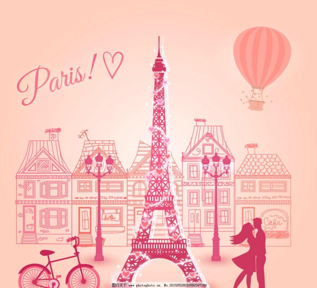埃菲尔铁塔 巴黎 建筑