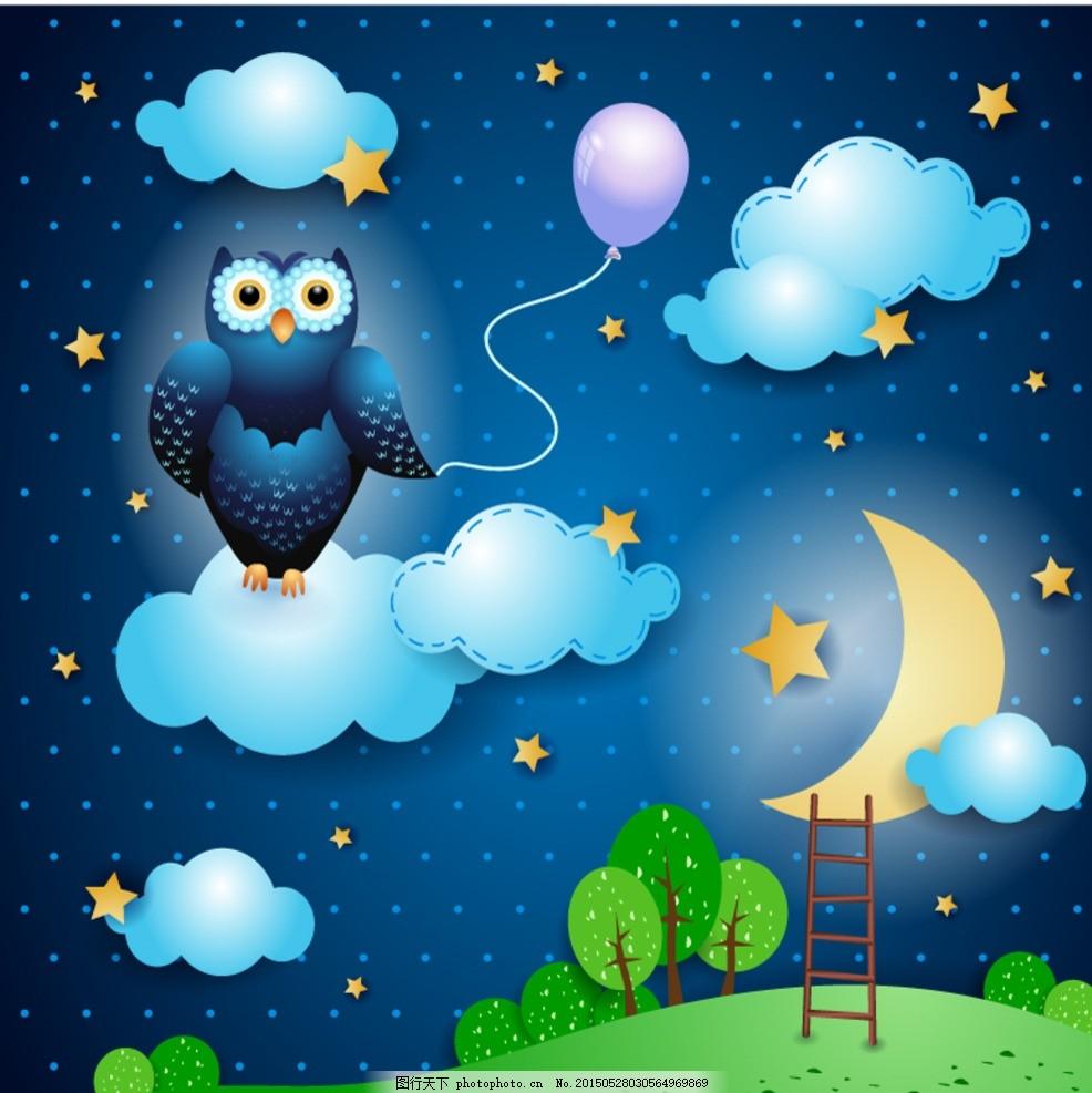 童趣猫头鹰标贴画矢量素材 鸟类 动物 气球 云朵 白云 月亮 梯子