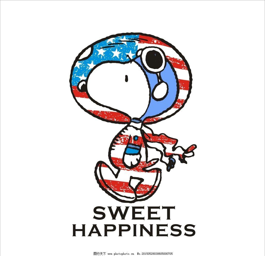 史努比 星条国旗印花 美国国旗 史努比印花 手绘卡通 印花图案 设计