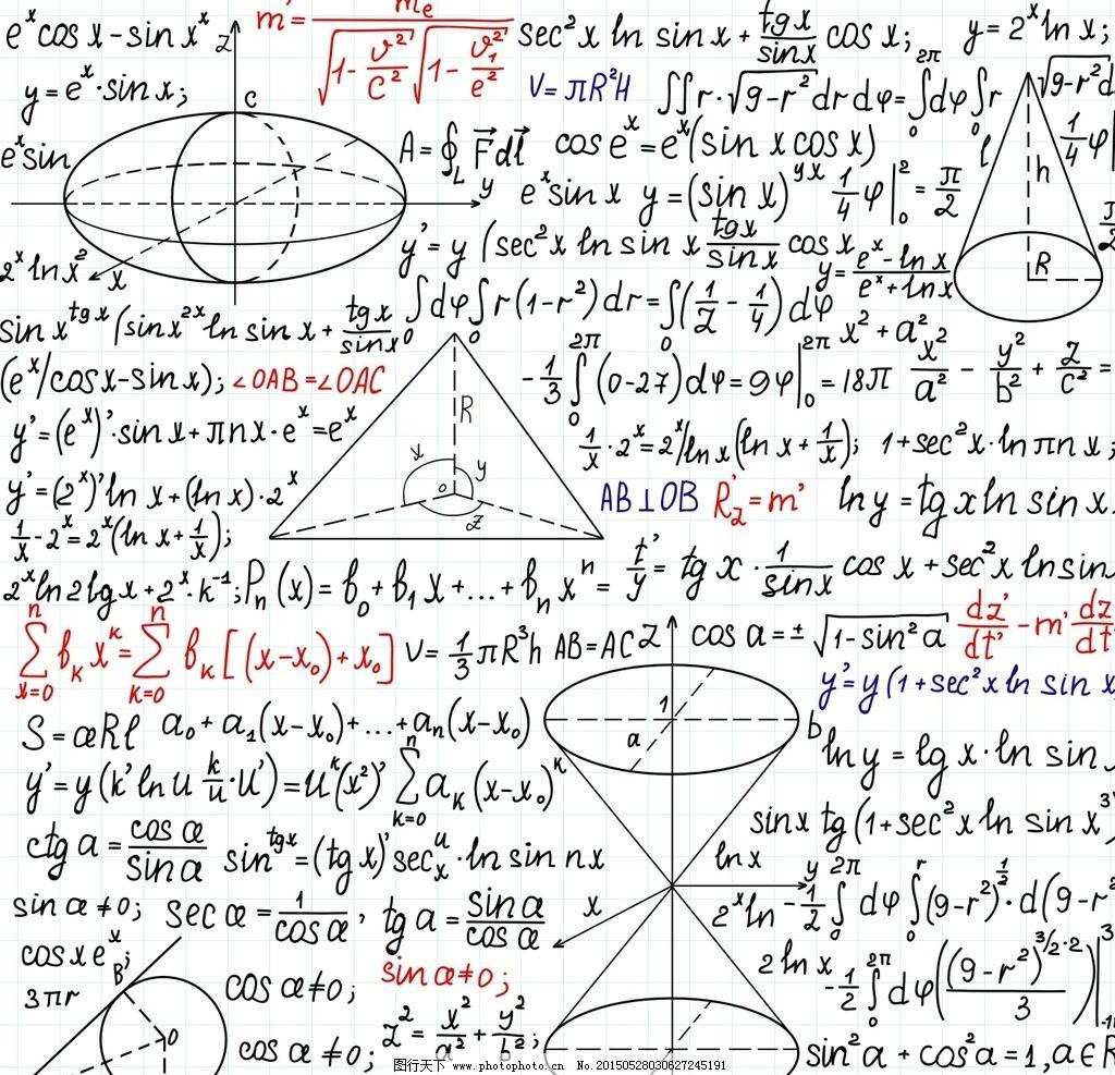 代数几何 几何数学 数学 几何图形 数学几何图案 印花图案 设计 广告图片