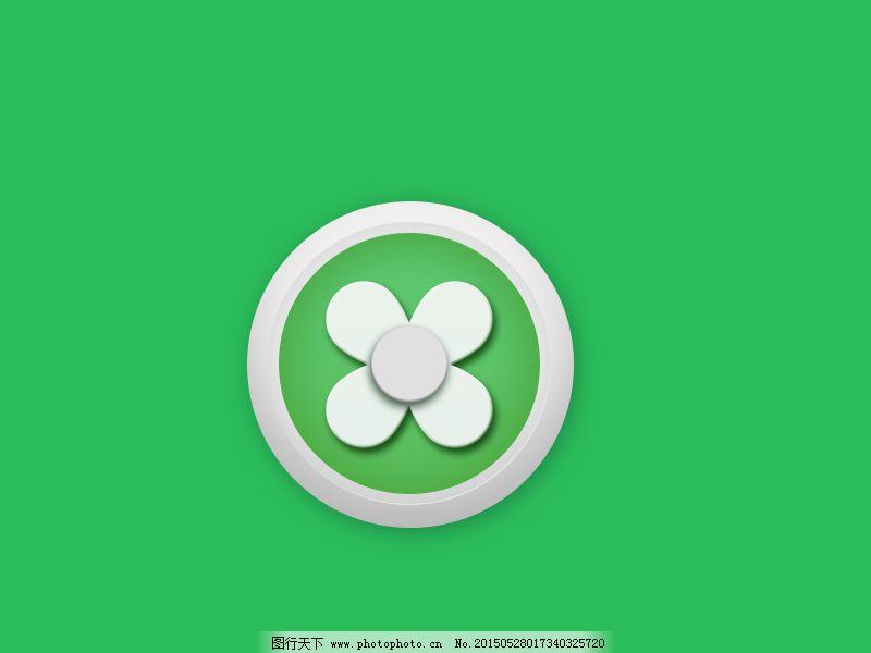 ui电风扇图标icon_图标按钮