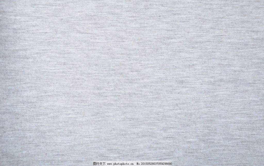 双层太空棉 空气层外套料 针织面料 摄影 生活百科 生活素材 300dpi