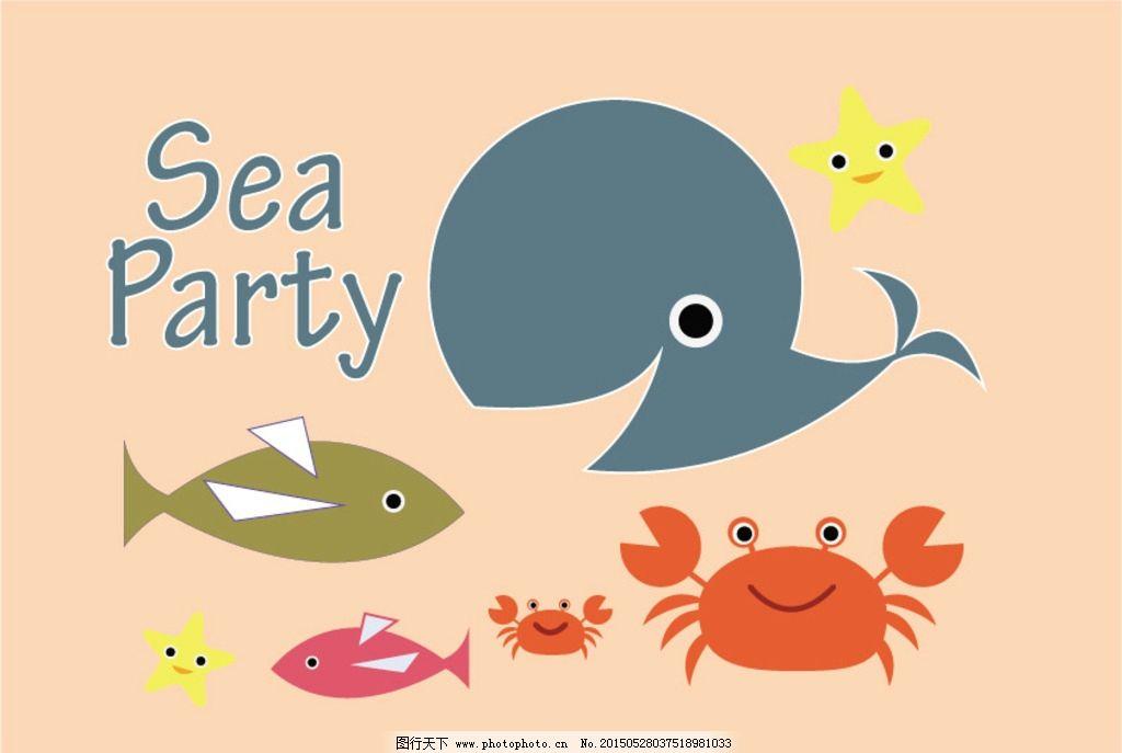 鱼 海洋生物