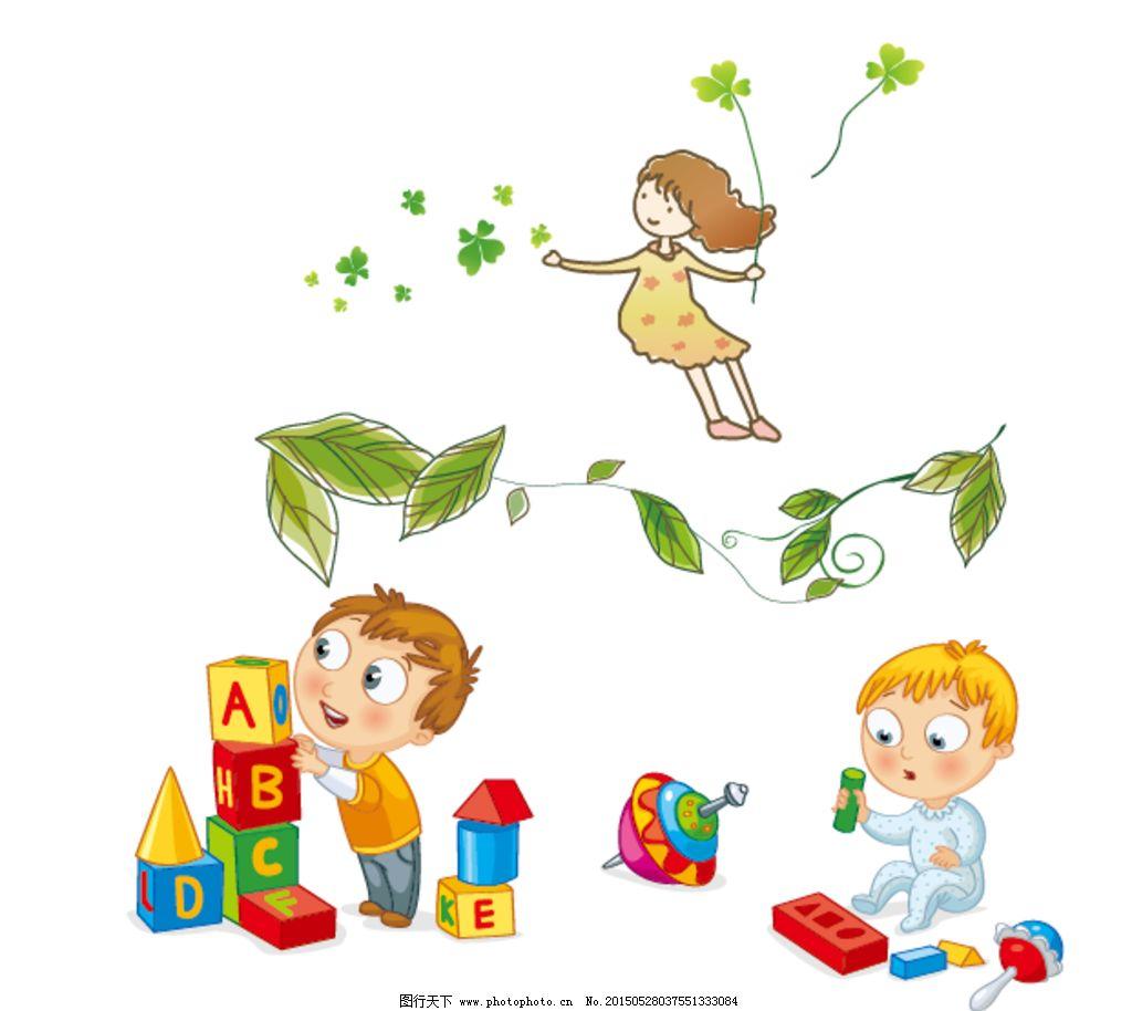 卡通儿童 堆积木图片