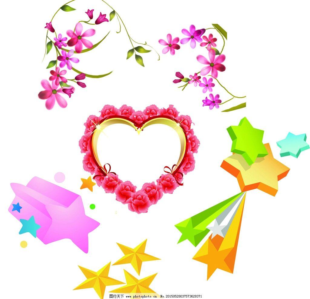 卡通星星 放射状星星 立体星星 五角星 心形花边 心形花朵 花朵边框