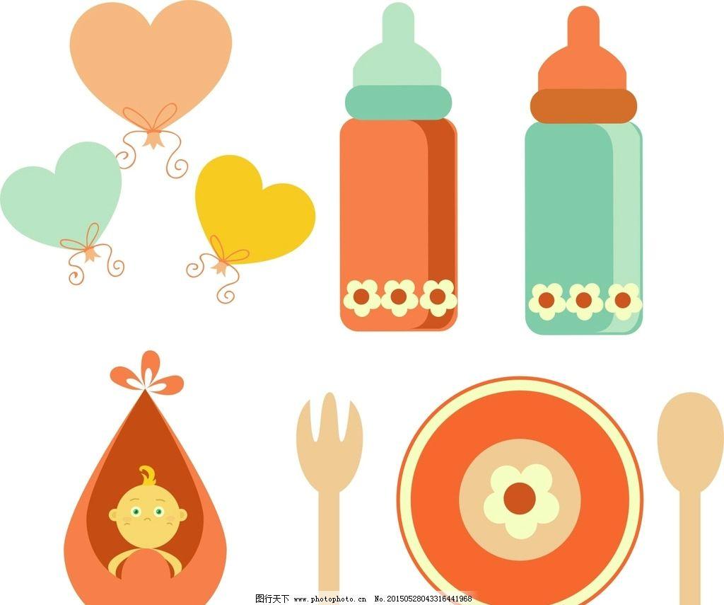 手绘奶瓶 卡通素材 可爱 手绘素材 儿童素材 幼儿园素材 卡通装饰素材