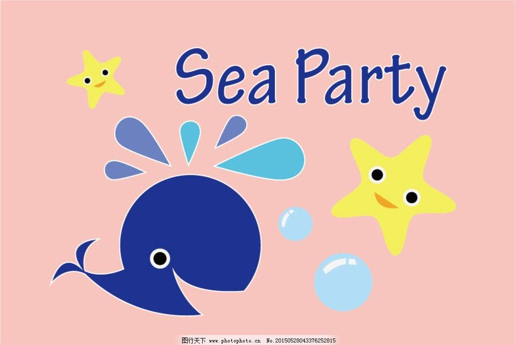 海洋生物图片,鲸鱼 海星 气泡 动物矢量 卡通动物-图