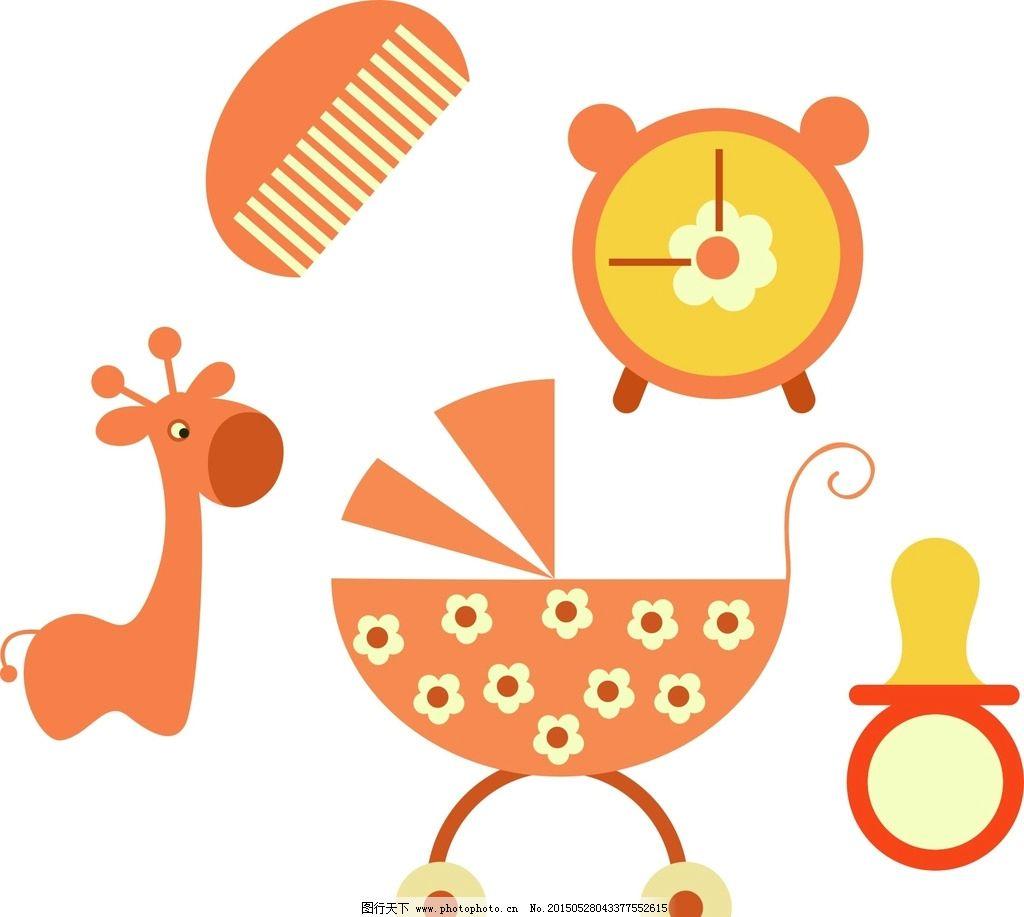 卡通婴儿床 卡通素材 可爱 手绘素材 儿童素材 幼儿园素材 卡通装饰