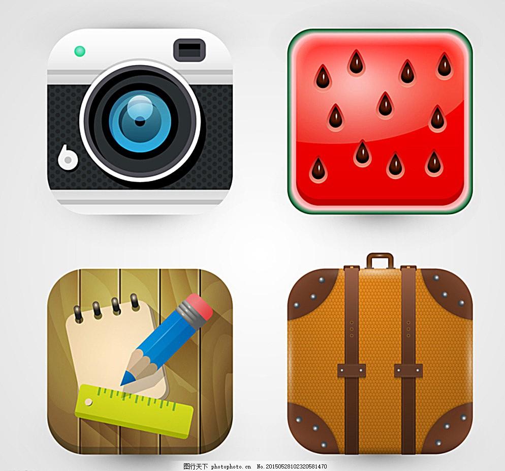 方形图标 方形图标矢量 素材下载 照相机 记事本 旅行箱 西瓜