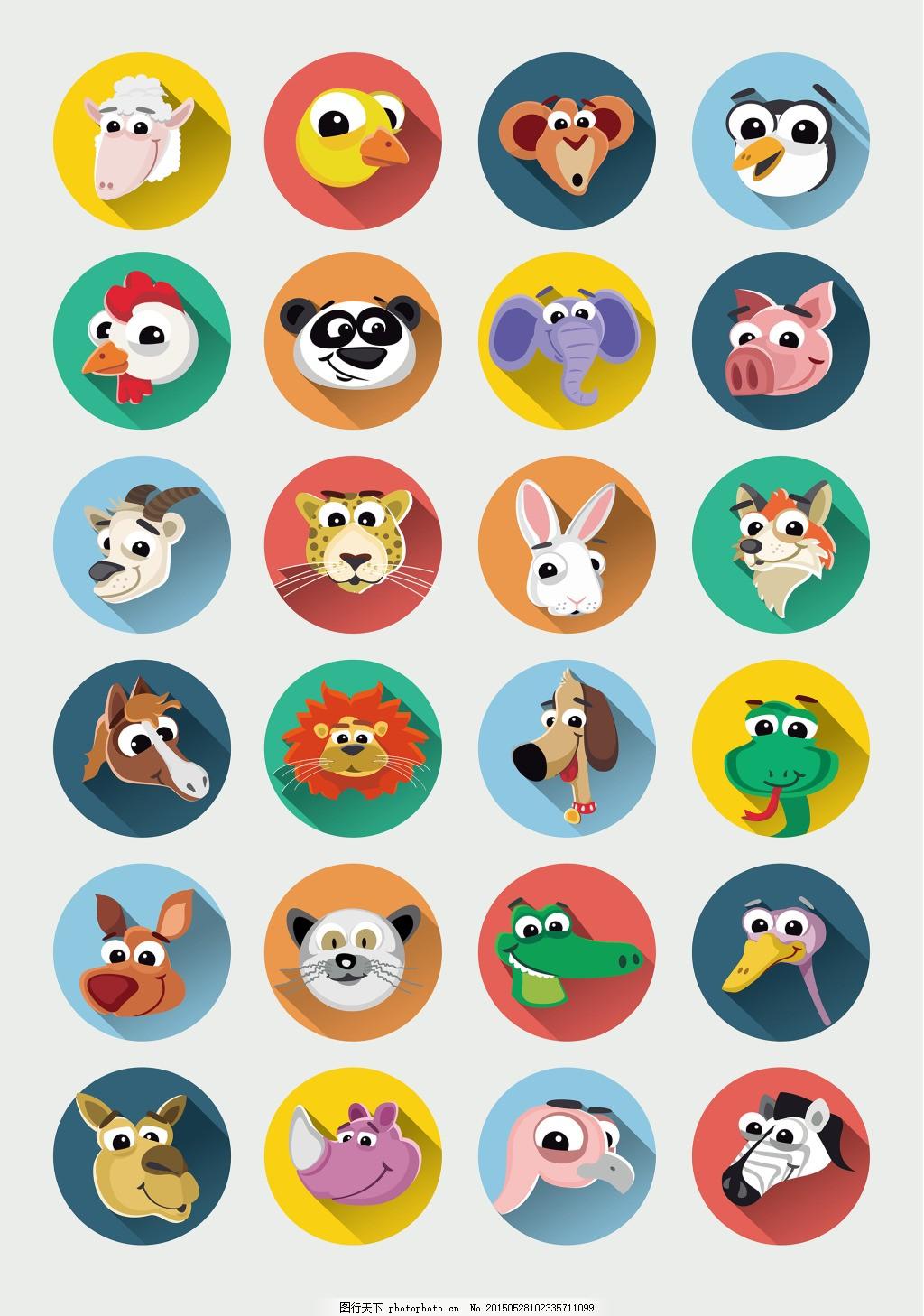 圆形卡通动物图标