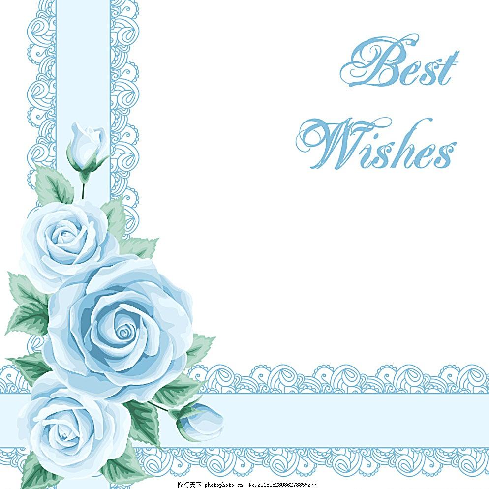 手绘玫瑰花 蓝色玫瑰花 花纹 花边 绿叶 鲜花 手绘花卉 贺卡 卡片