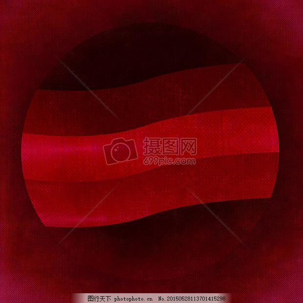 太阳 日落 片段 背景图像 帆布 红色 模式 抽象 结构 颜色