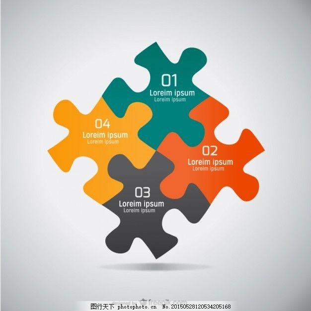 背景 图表 抽象 设计 模板 图形 平面 布局 演示 数字 图形设计 色彩