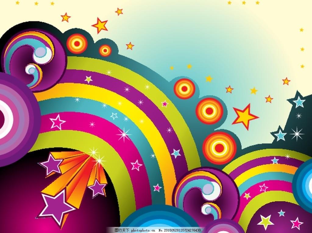 彩虹背景矢量图素材 炫彩光芒背景 条纹线条 梦幻花纹色彩 花纹花朵