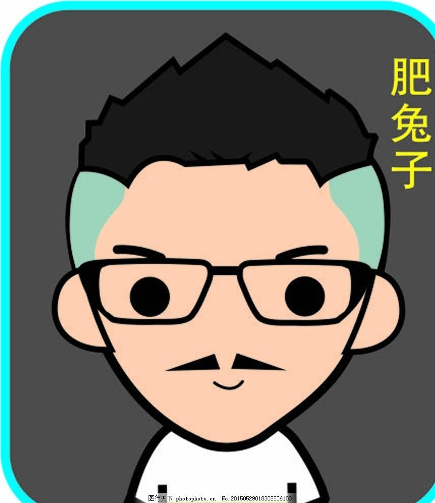 漫画小胡子 卡通 形象 男生 人物 动漫动画