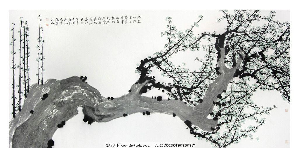国画 墨梅 梅花 花鸟画 国画梅花 中国画 水墨画 美术 绘画 设计 文化