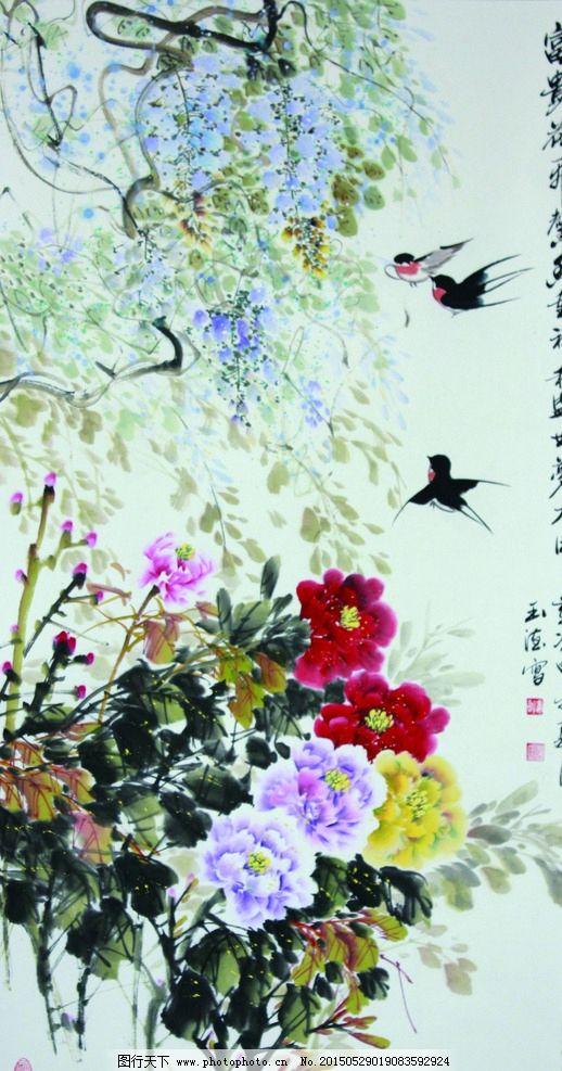 国画 牡丹 小鸟 公 燕子 柳树 春天 水墨画 文化艺术 绘画书法 300dpi