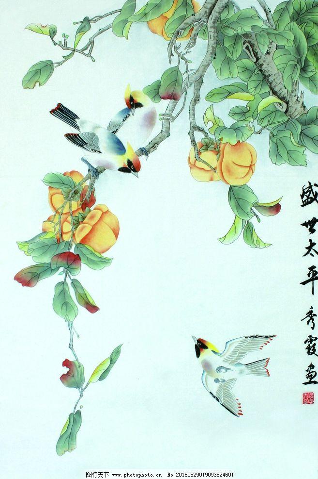 国画 小鸟 燕子 春天 绿植