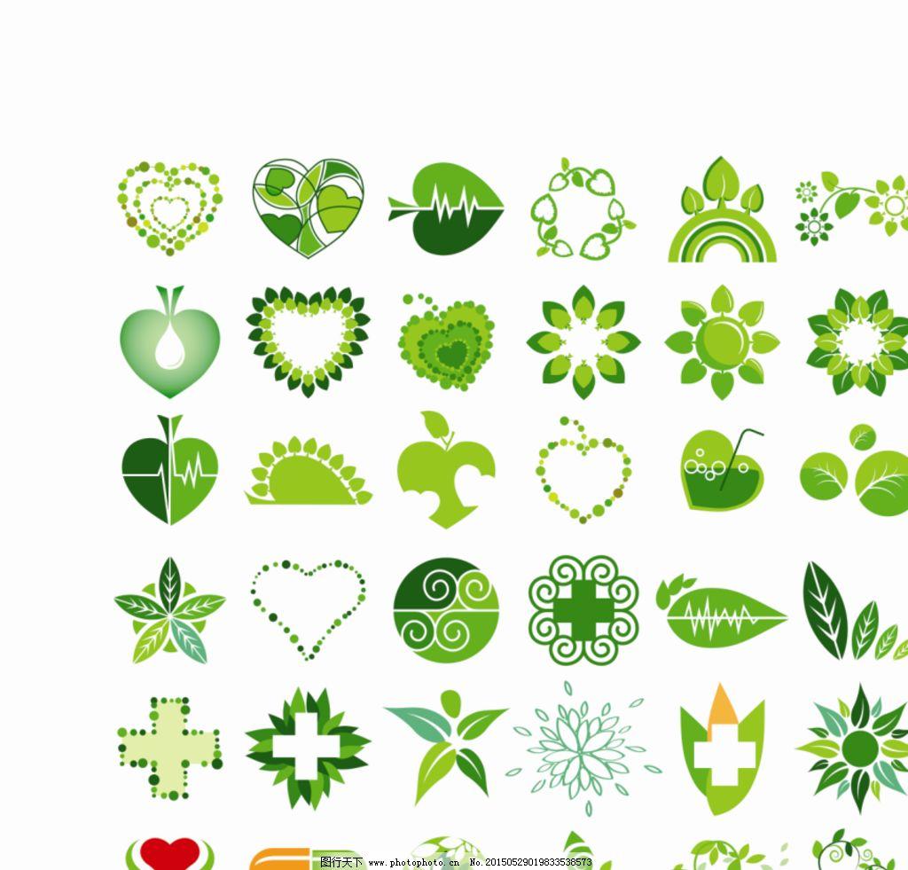 节能 绿色 环保 低碳 生态 素材 设计 标志图标 公共标识标志 eps