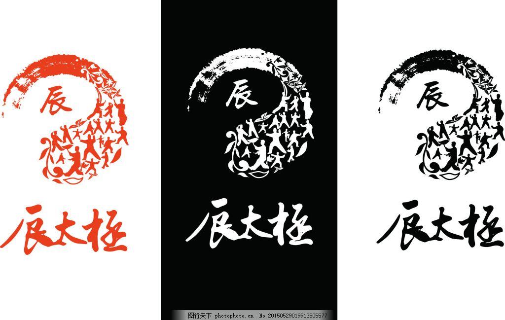 太极-logo