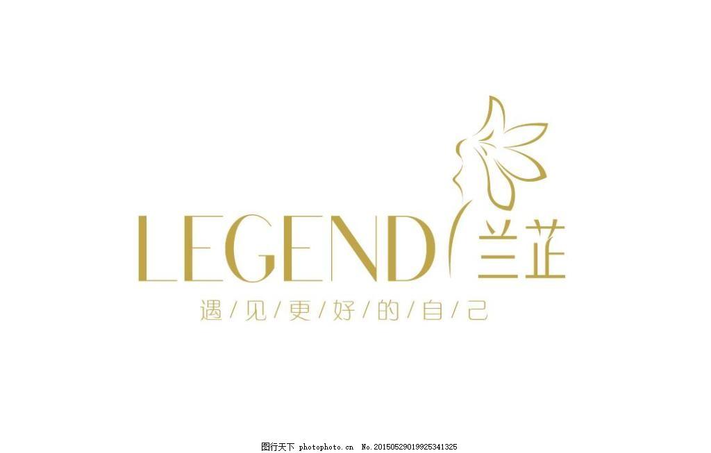 兰花女人logo