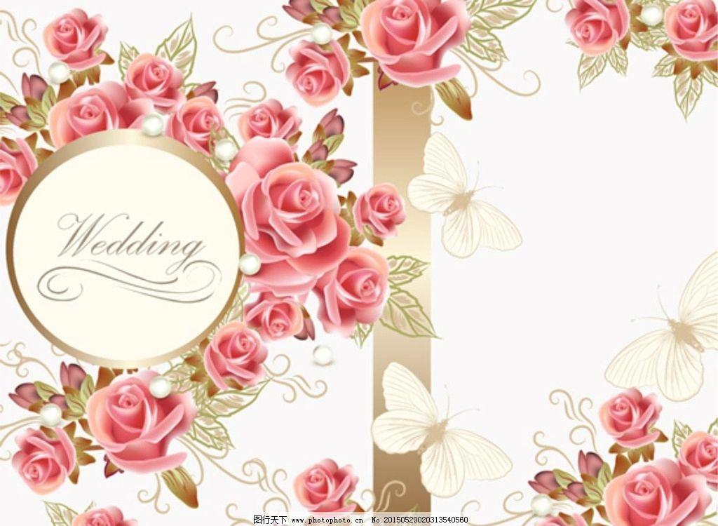 玫瑰花花卉文本模板矢量图图片_花边花纹_底纹边框_图