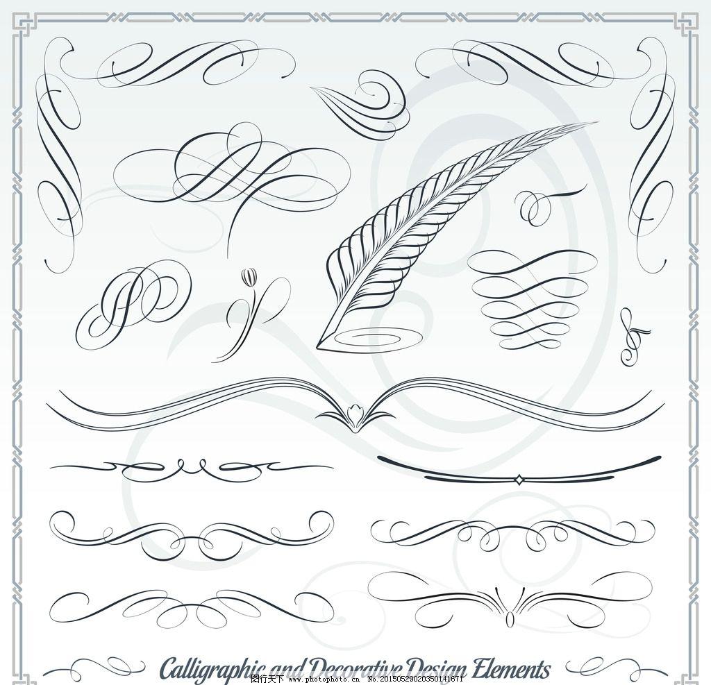 欧式花纹 花边 边框 花纹分割线 装饰花纹 花纹背景 古典花纹