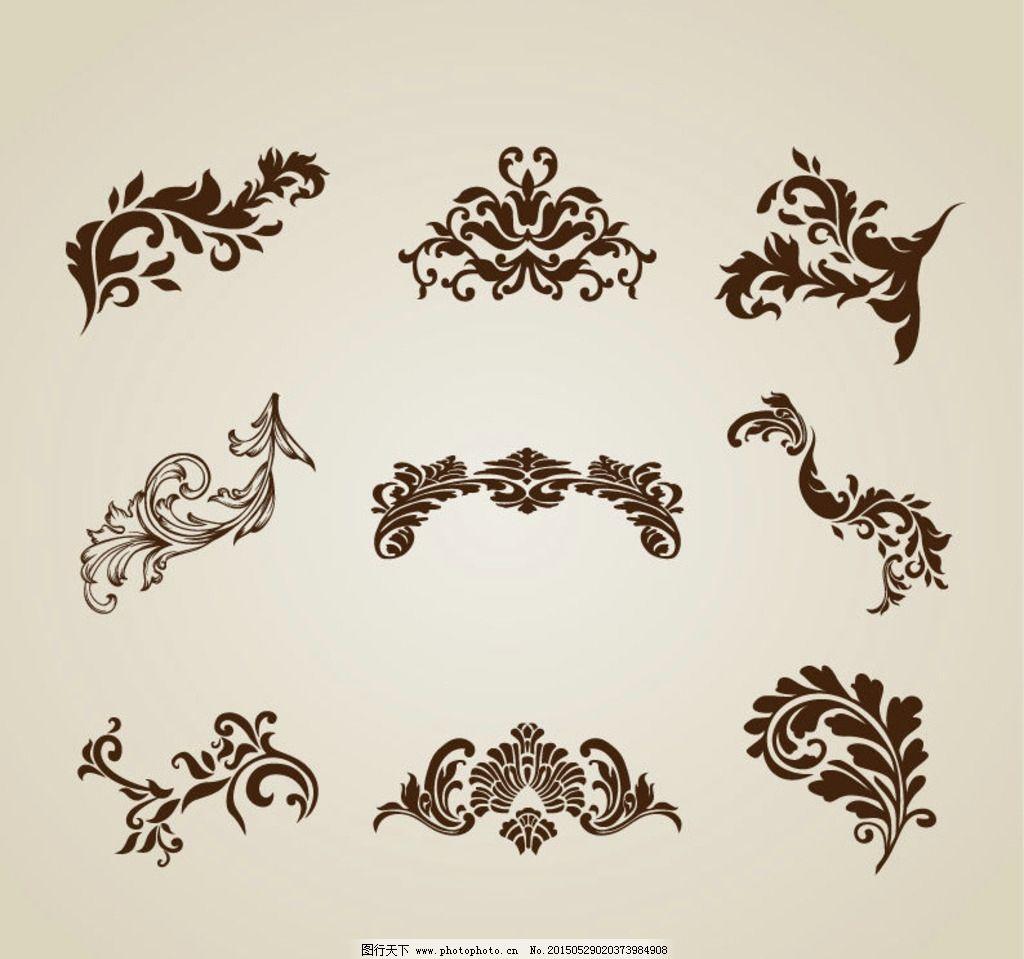 欧式复古花纹 欧式手绘花纹 复古手绘花纹 精美欧式花纹 欧式花纹花边