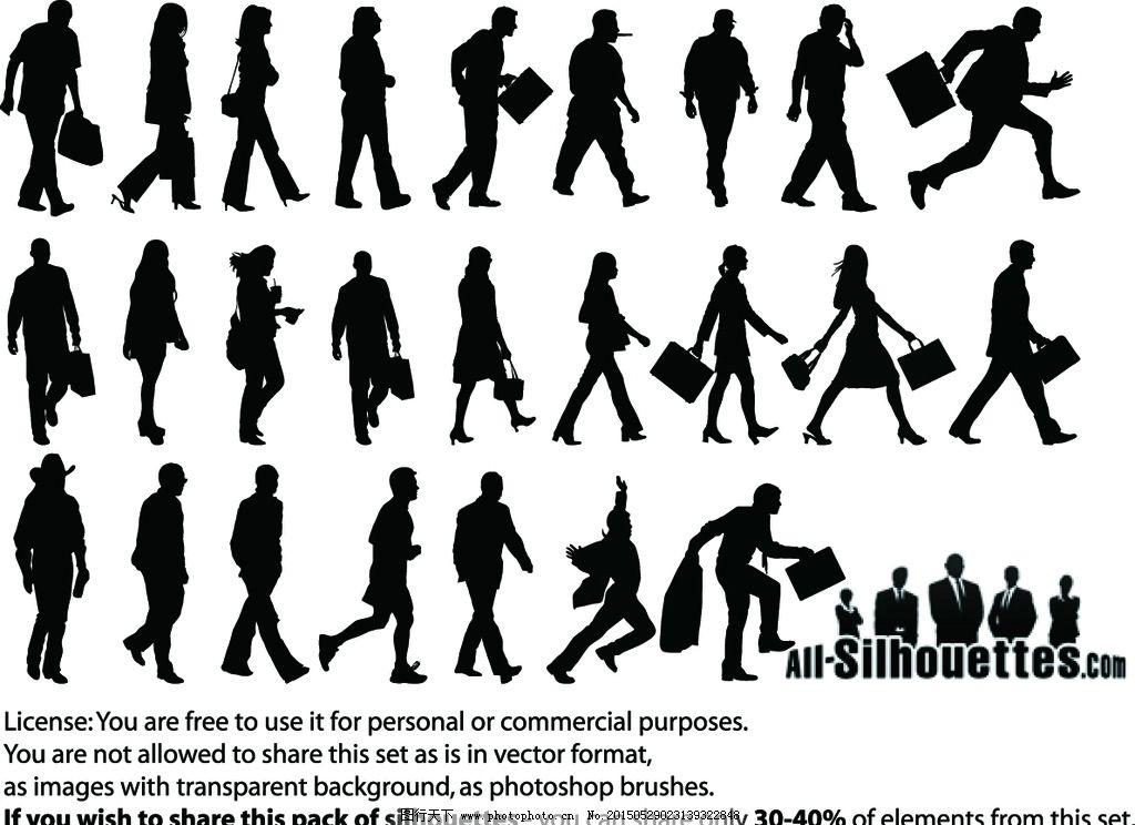 走路人物剪影矢量素材图片