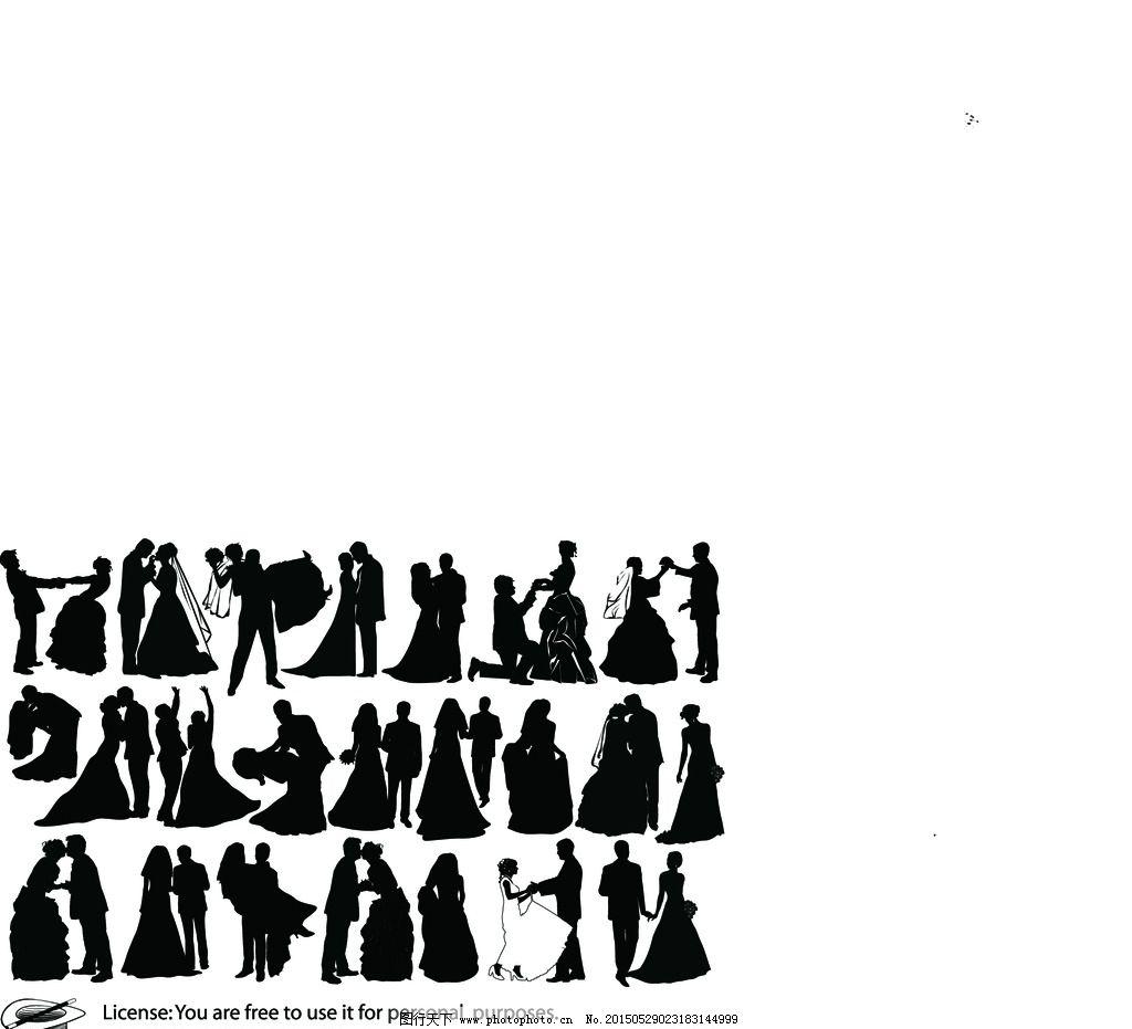 婚礼 夫妻 剪影 矢量 ai 黑白 剪影素材 设计 人物图库 生活人物 ai