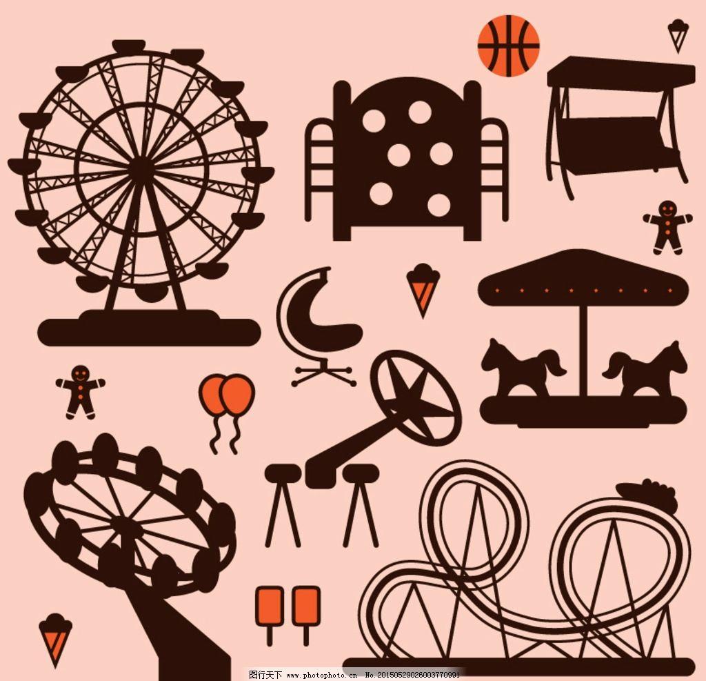 游乐园设施剪影矢量素材图片