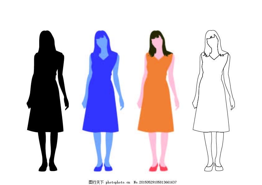 人物剪影裙子
