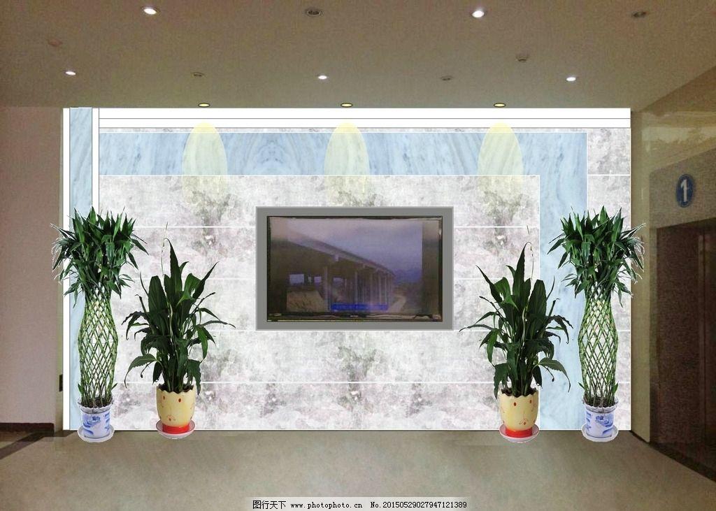 办公室 电视背景墙 大理石 装饰 花盆 设计 环境设计 室内设计 300dpi