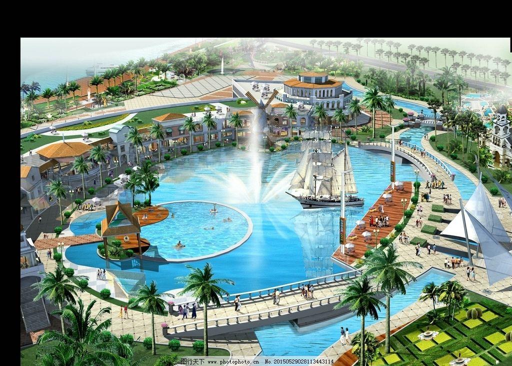 水景广场效果图图片